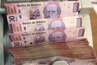 摩根士丹利建议低配墨西哥比索 因特朗普的关税威胁
