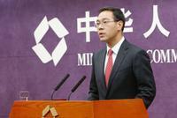 """商务部就中国将建立""""不可靠实体清单""""制度答记者问"""