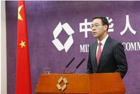 中国将建立不可靠实体清单制度 具体措施近期公布