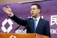 """中国最新反击:""""不可靠实体清单制度""""来了"""