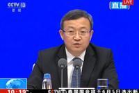 白皮书:中国不愿打不怕打 必要时不得不打