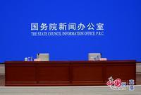 中国发布重磅白皮书 这就是我们的立场!