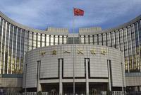 央行:包商银行大量资金被明天集团违法占用形成逾期