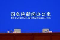 全文发布|《关于中美经贸磋商的中方立场》白皮书