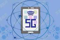 5G提前商用!背后的原因不是你想的那么简单