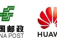 华为中国邮政全面战略合作 联邦快递还能精准失误么?