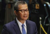 陈茂波:香港迎来绿色金融发展新机遇