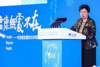 陈冯富珍:呼吁全球携手共进 共同解决全民健康问题