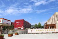 新东方烹饪学校母公司中国东方教育评估对IPO的需求