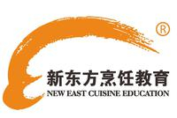 新东方烹饪学校上市 48亿港元募资创全球教育之最