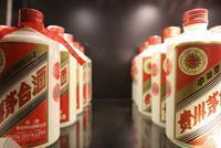 """李保芳:""""国酒茅台""""商标将于6月底停用"""