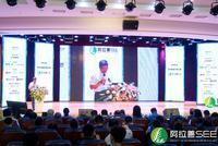 中国企业绿色契约论坛:艾路明等演讲