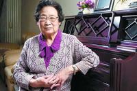 福布斯中国科技女性榜榜单:屠呦呦何庭波杜红等入选