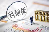 华兴源创战略配售占发行总量5% 跟投机构为华泰创新