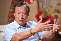 郭台铭卸任鸿海董事长:股东会提早离场 指定副总主持