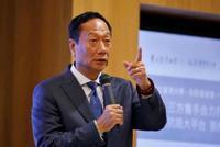 鸿海集团:原芯片业务负责人刘扬伟担任新任董事长