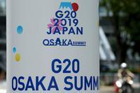 各国专家期待G20继续维护多边主义国际秩序