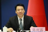 陈雨露:全球经济金融不确定性上升 G20亟需加强协调