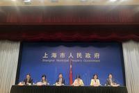 三年已减3000亿 上海今年将再为企业减负1835亿