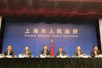 赋予浦东更大改革自主自主权 上海再推20条举措