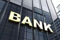 金融时报:我三家银行遭美方调查一事尚未最终确定