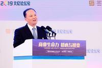 刘汉元:当前是中国民营经济发展最好的时代