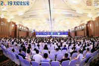 天府论坛:王健林陈东升刘永好演讲