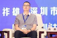 肖勇:没有不缺钱的小微企业 风控意义在于谁能还钱