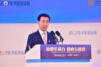 王健林:冯仑说我是中国最勤奋的企业家 这评价靠谱
