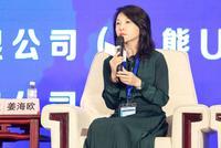 姜海欧:政府和银行间应打通联合奖惩机制