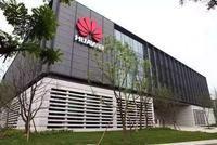 华为Mate 20X(5G)获首张5G终端电信设备进网许可证