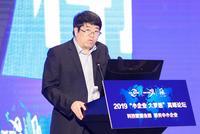 黄新斌:缓解信息不对称 为中小微企业提供信贷支持