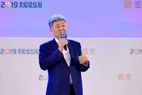 刘积仁:不要太相信成功企业家讲初心 都是事后总结