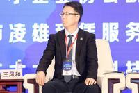 王风和:互联网金融企业爆雷 核心是风控出了问题