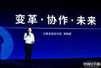 云集高级副总裁张铁成:基于互联网的会员制还处于探索阶段
