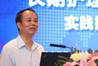 王培安:长护险缺少统一框架 限制了服务需求的释放