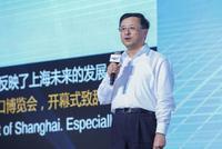 陈寅:上海要更多地为企业发展创造空间、打通通道