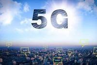 中国首发2019版外资鼓励目录:鼓励外商投资5G等领域