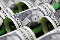 两部门:7大领域进一步放宽外商投资准入
