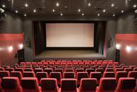 发改委:取消电影院、演出经纪机构须中方控股的限制