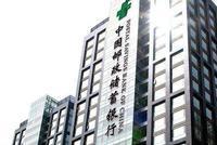 邮储A股IPO招股书预披露 六大行A+H上市收官在望