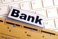 平安银行1月前就对新城出手了:暂停敞口授信业务审批