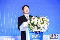 央行副行长陈雨露出席2019中国财富论坛并发表演讲
