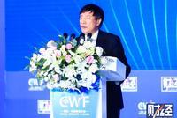 张燕生:全球供应链、产业链、价值链或颠覆性调整