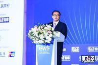 王庆:中国经济在今年三、四季度会出现提稳甚至反弹