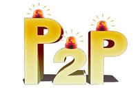 钱端14亿逾期之谜 谁的P2P?