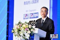 李东荣:金融科技有助于推进财富管理行业稳健转型