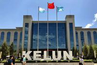 科伦药业年销售费54.5亿 查实商业贿赂涉案超300万元