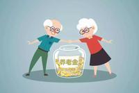 """养老保险费率降至16% 退休人员养老金""""十五连涨"""""""