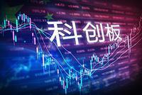 申万宏源林瑾:141家企业科创属性突出 收益取决于2级